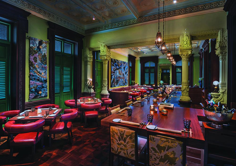 The Dinning Room restaurant