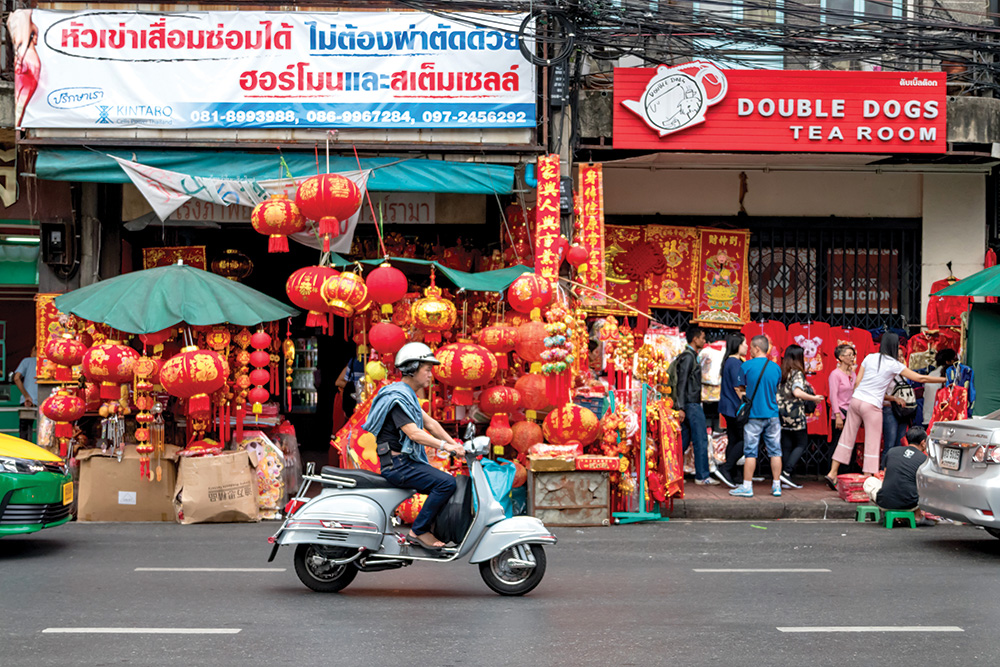 Shops selling auspicious items for the upcoming Lunar New Year