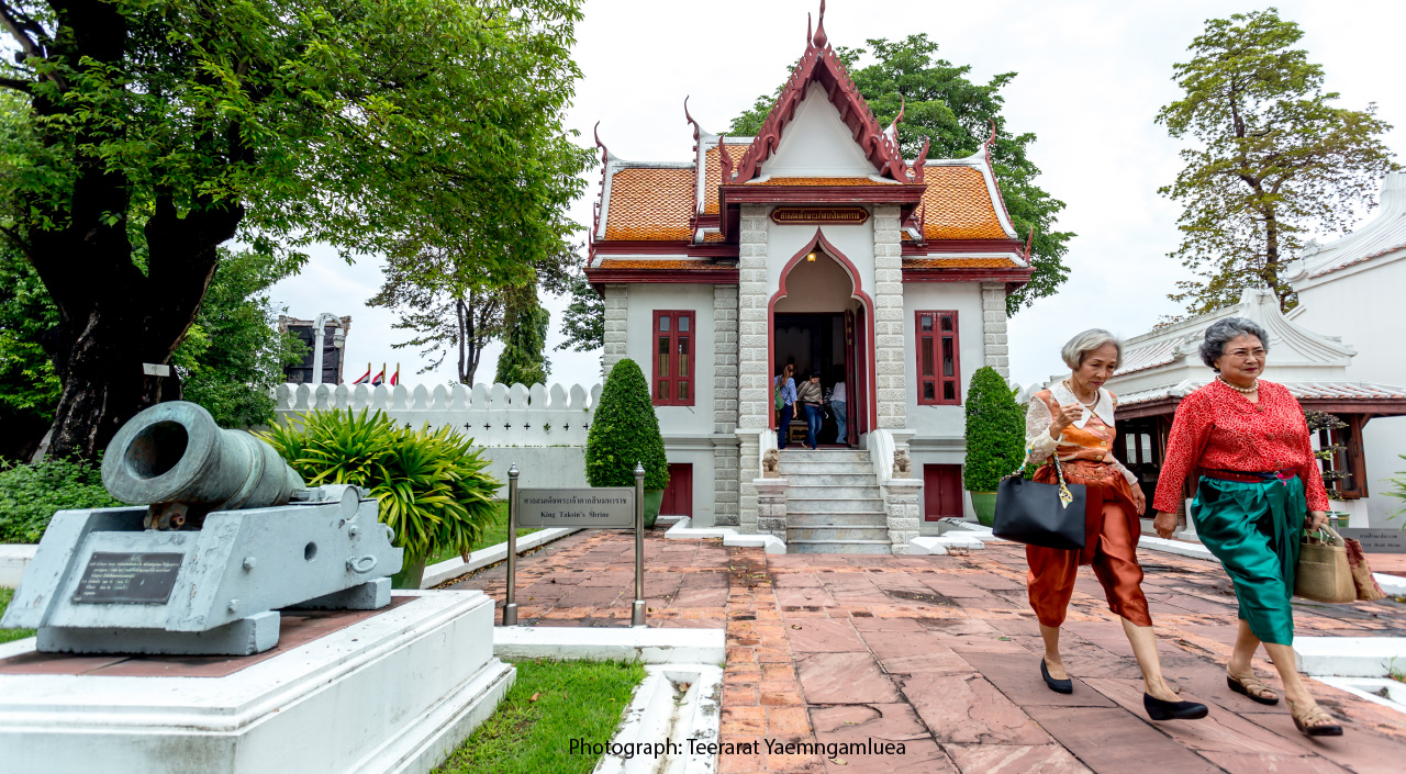 Fort of Siam