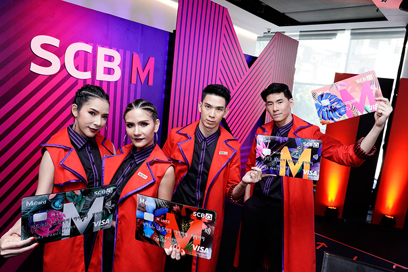 SCB and The Mall launch