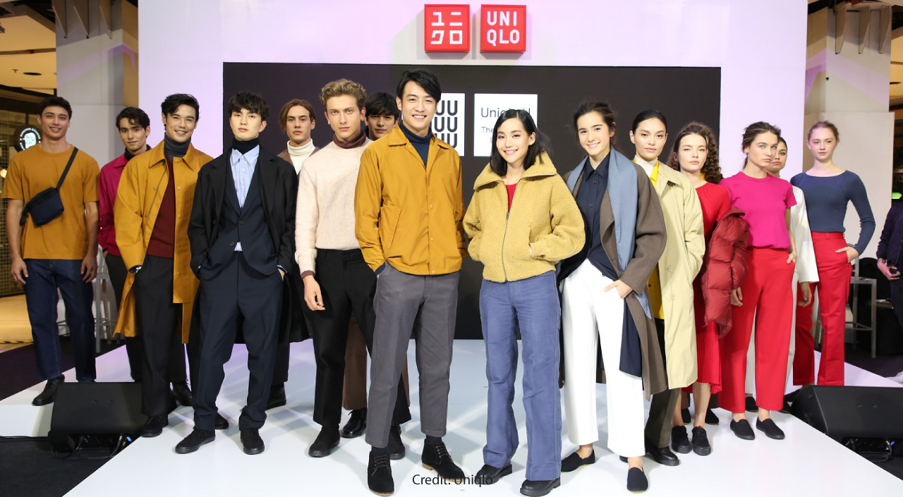 Uniqlo - U 2018 Fall/Winter Collection