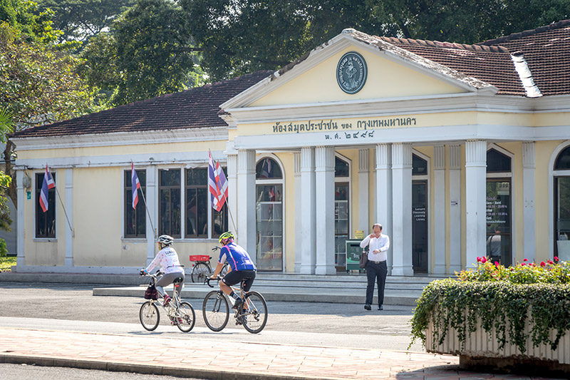 The Lumpini Park Public Library is Bangkok's first public library