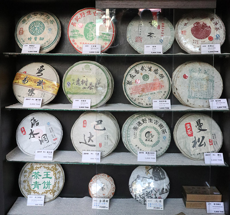 A selection of compressed Chinese tea disks.