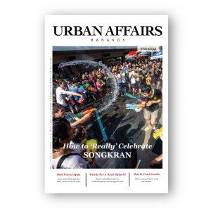 April 2018 Magazine Issue