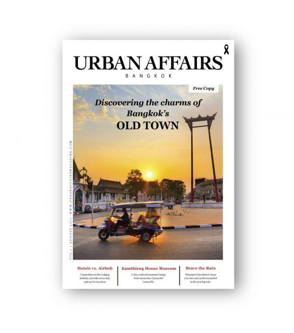 August 2017 Magazine Issue