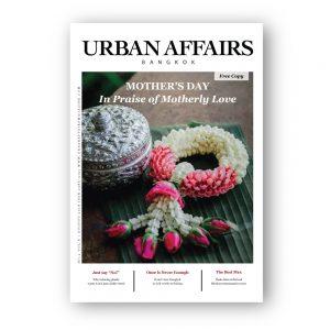 August 2018 Magazine Issue