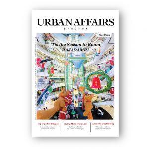 December 2017 Magazine Issue