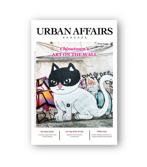 July 2018 Magazine Issue