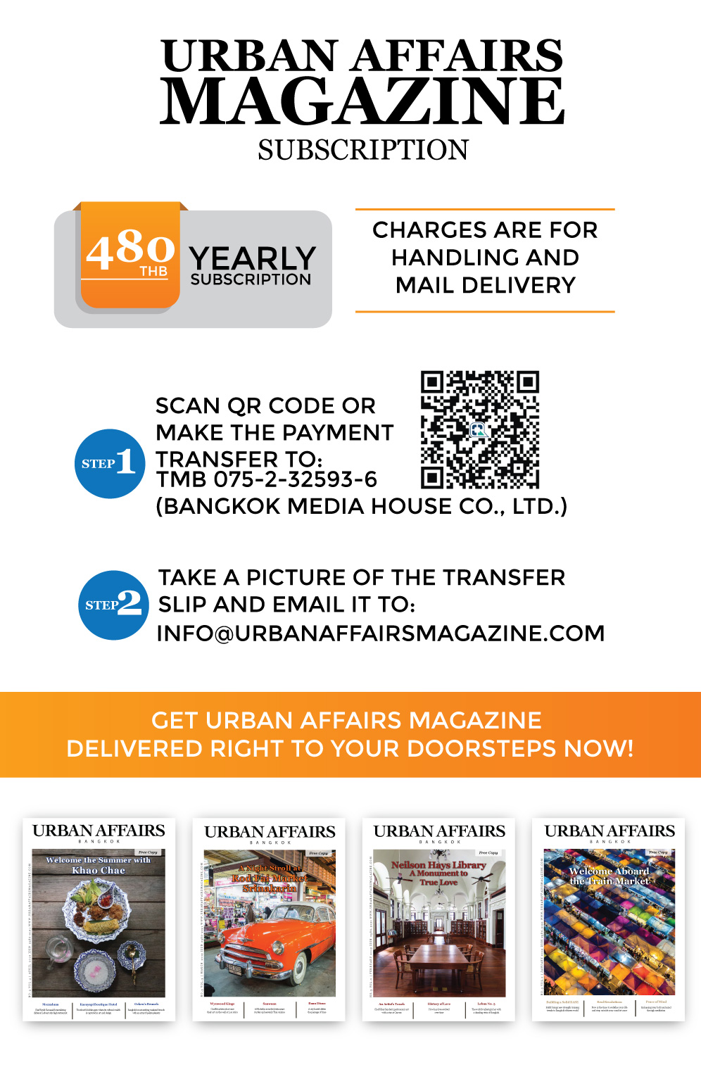 Urban Affairs Magazine Subscription