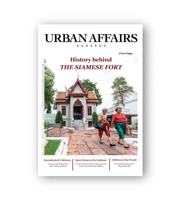 May 2018 Magazine Issue