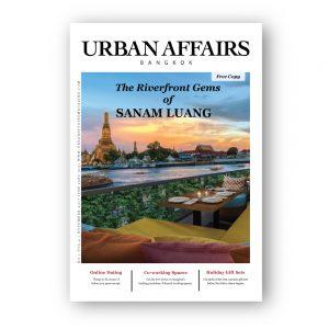 November 2017 Magazine Issue