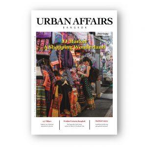 October 2018 Magazine Issue